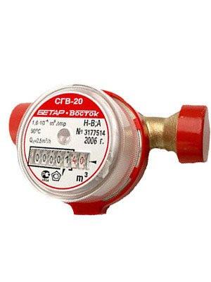 Счетчик воды СГВ-20 (г. Чистополь) антимагнитный