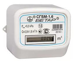 Счетчик газа СГБМ-1,6 (г.Чистополь)
