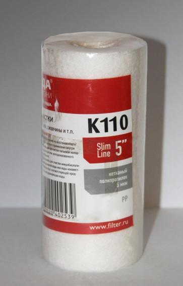 Картридж механический на хол. воду 5'' (K110)