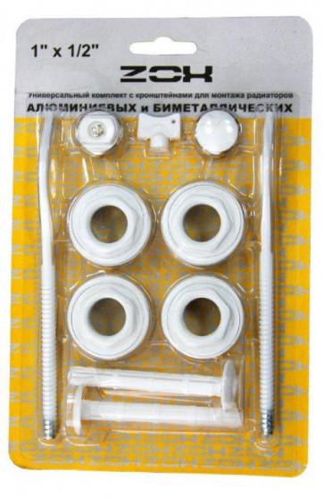 """Комплект для радиаторов 3/4"""" ZOX с двумя кронштейнами"""