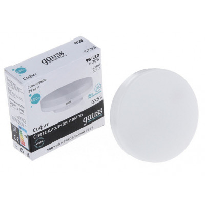 Лампа GX53 Led 9 W 4100K GAUSS