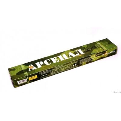 Электроды сварочные APC МР-3С 2,5мм 2,5кг.