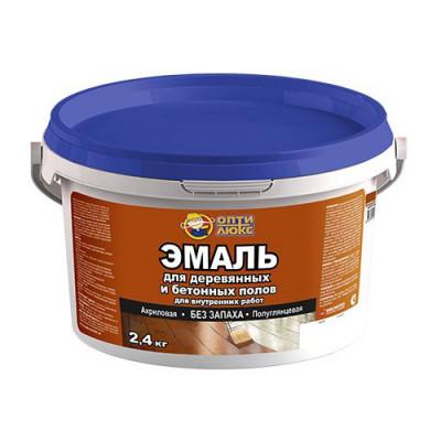 Эмаль Оптилюкс для пола желто-коричневая акриловая 2,4 кг