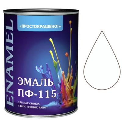 """Эмаль ПФ-115 """"Простокрашено"""" белая 0,9 кг"""