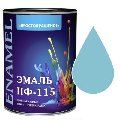 """Эмаль ПФ-115 """"Простокрашено"""" голубая 0,9 кг"""