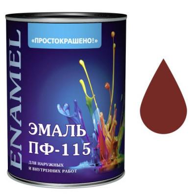 """Эмаль ПФ-115 """"Простокрашено"""" красная 0,9 кг"""