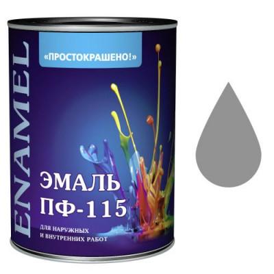 """Эмаль ПФ-115 """"Простокрашено"""" серая 0,9 кг"""