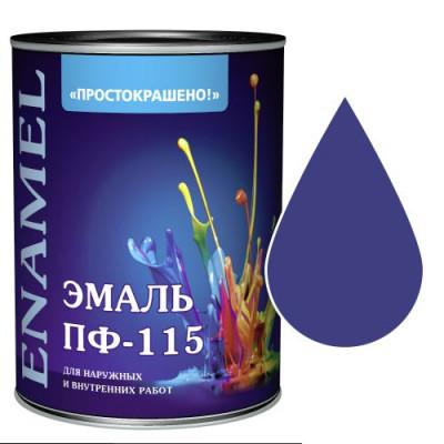 """Эмаль ПФ-115 """"Простокрашено"""" васильковая 0,9 кг"""