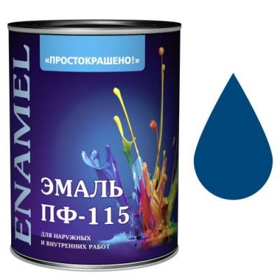 """Эмаль ПФ-115 """"Простокрашено"""" синяя 0,9 кг"""