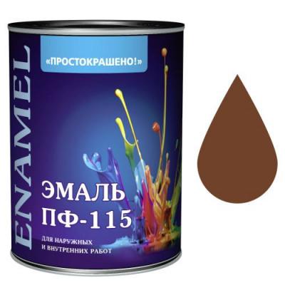"""Эмаль ПФ-115 """"Простокрашено"""" коричневая 0,9 кг"""