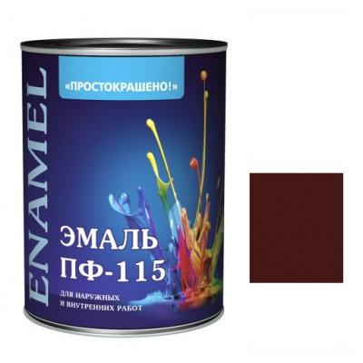 """Эмаль ПФ-115 """"Простокрашено"""" вишнёвая 0,9 кг"""