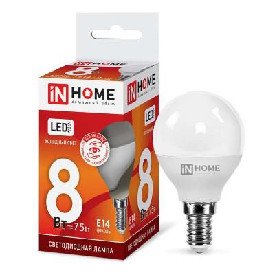 Лампа светодиодная ШАР 8Вт Е14 6500К 600Лм IN HOME