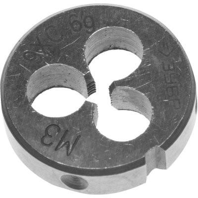 Плашка М 3х0,5 мм Зубр 9ХС
