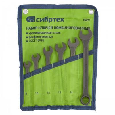 Набор ключей комбинированных, 8 - 17 мм, 6 шт., CrV, фосфатированные, ГОСТ 16983 СИБРТЕХ