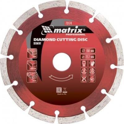 Диск алмазный отрезной 150х22,2 мм, сегментный, сухая резка MATRIX Professional