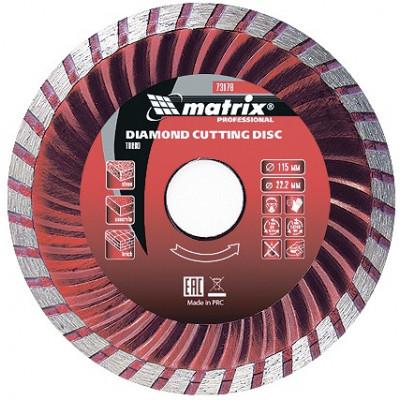 Диск алмазный отрезной 150х22,2 мм, Turbo, сухая резка MATRIX Professional