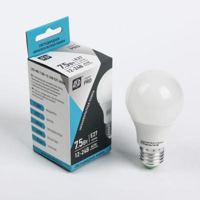 Лампа светодиодная низковольтовая LED-МО-12/24V-PRO 7.5Вт 12-24В Е27 4000К ASD