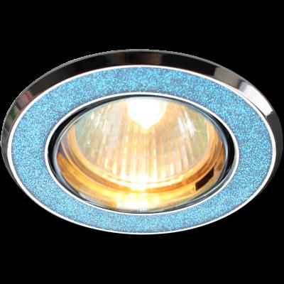 Светильник галоген Росток ELP150 CH+BL (хром/голубой)