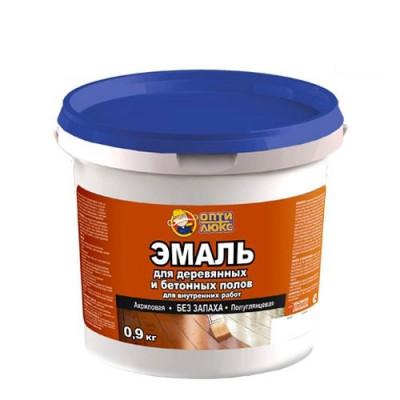 Эмаль Оптилюкс для пола желто-коричневая акриловая 0,9 кг