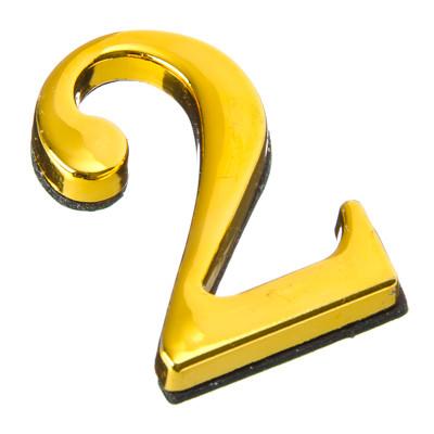 Номер дверной метал.