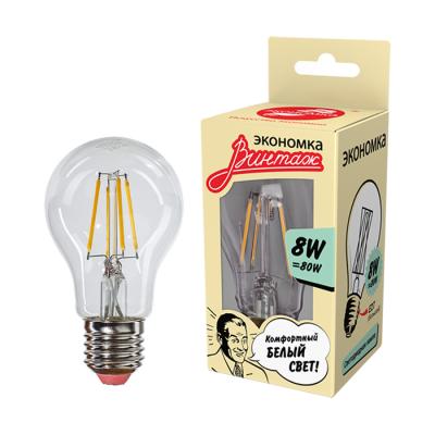 Лампа LED Филамент 8Вт Е27 шар 4500К ЭКОНОМКА