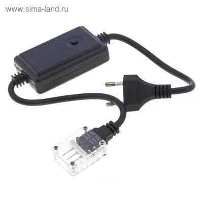 Контроллер LED-3W-100м