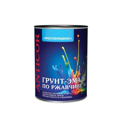Грунт-эмаль 3 в 1 0,9 кг белая Простокрашено