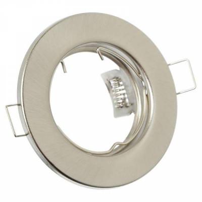 FOPZA Светильник встраиваемый №7 MR16 d80мм, серебристый глянцевый