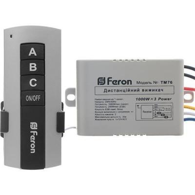 Выключатель бытовой 230V 1000W 3-х канальный 30м,ТМ76 FERON