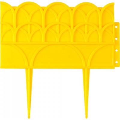 """Бордюр """"Элегант"""" 14х310см. желтый"""