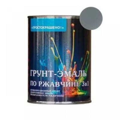 Грунт-эмаль 3 в 1 0,9 кг серая Простокрашено