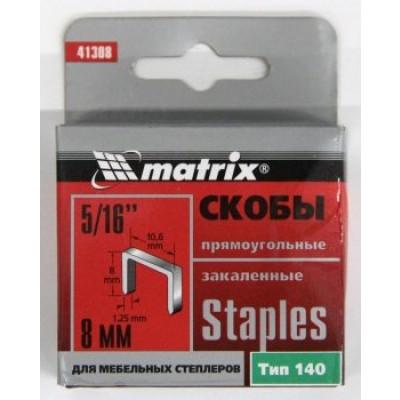 Скобы ПРОФИ 6х10мм тип 140 MATRIX