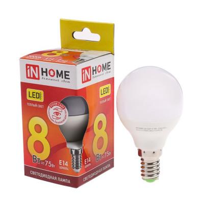 Лампа светодиодная ШАР 8Вт Е14 4000К 600Лм IN HOME