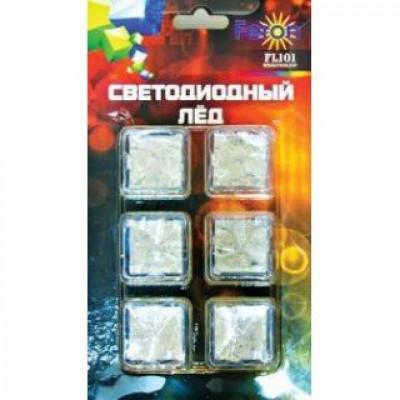 Светодиодный лед набор 6шт. мульт. FL101