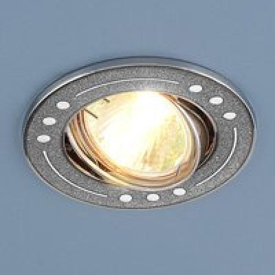 Св. глн. Электростандарт 615А блеск.желтый/хром МR16