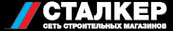 Сталкер - интернет-магазин хозяйственных товаров и электроники
